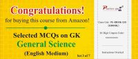 Practice Guru Selected MCQs on GK - General Science Set 3 of 7 (Email Delivery in 2 Hours) (Activation Key Card)- Amazon