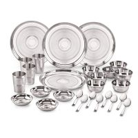 Neelam Stainless Steel 24 Gauge Diamon...