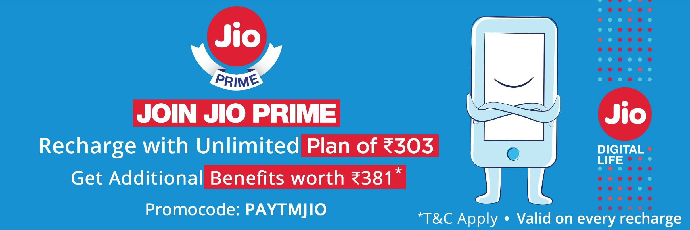Recharge Your Reliance Jio No  Via Paytm: All Prime & Non-Prime
