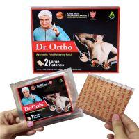 Dr Ortho P...