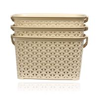 BMS Lifestyle 3 Piece Plastic Basket, 3.8 Liters, Ivory (BMSAMYA43)- Amazon