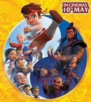 Flat Rs. 100 Off on 'Chhota Bheem: Kung Fu Dhamaka' Movie Voucher Worth Rs.200- Bookmyshow