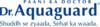 Aquaguard - CPL