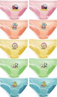 50% Off on HAP Kid's Panties- Flipkart