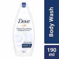 Dove Deeply Nourishing Body Wash, 190ml- Amazon