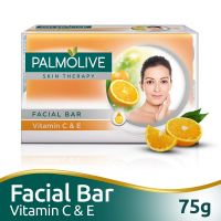 Palmolive Skin Therapy Facial Bar Soap with Vitamin C and E - 75g- Amazon